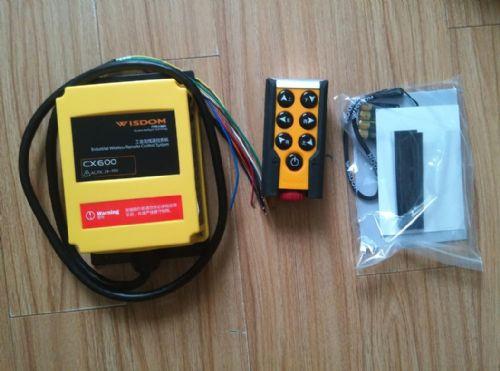 CX600 工业遥控器