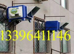 供应滁州CF吊装型油烟净化装置,安庆、巢湖酒店油烟净化设施厂家