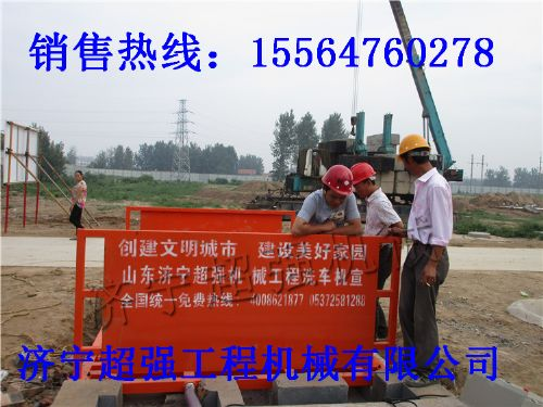 济宁超强工程机械有限公司的形象照片
