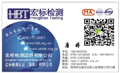 天然乳胶枕的防螨检测-江苏