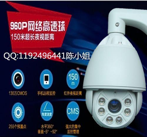 3G4G网络高速球机 网络摄像头 4G室外监控球机 手机远程监控