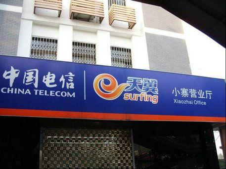 中国电信招牌制作_银行灯箱_3m中国电信贴膜制作多少钱