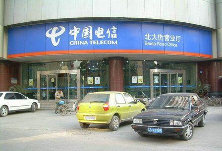 中国电信招牌制作_中国电信门头设计公司_pvc反光膜