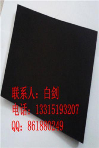 HH黑色防滑绝缘胶垫||绝缘胶垫使用方法//绝缘橡胶垫型号/