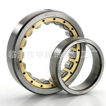 二类圆柱滚子轴承 非标圆柱滚子轴承