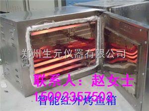 安阳市食品烘烤设备价格   烧烤烤鱼烤箱生产厂家