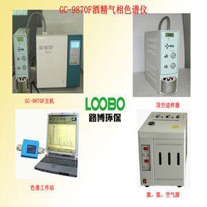 华东GC9870F血液酒精专用气相色谱仪