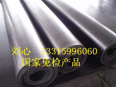 广东电力机房黑色绝缘地胶/优质无异味绝缘胶垫