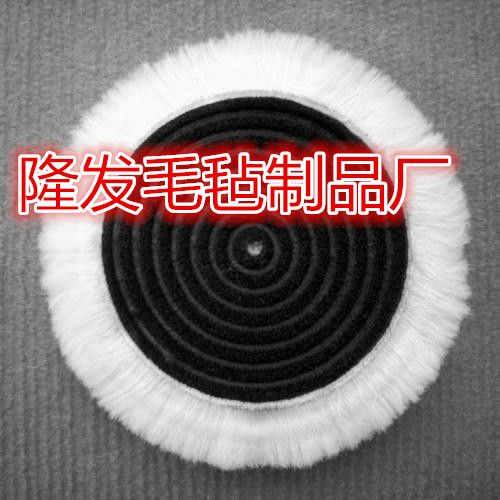 三寸抛光轮,汽车零部件抛3英寸抛光羊毛球高清图片