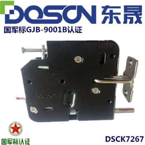 储物柜电控锁