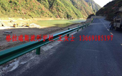安徽滁州市格拉瑞斯安装定做波形梁护栏 公路防撞护栏