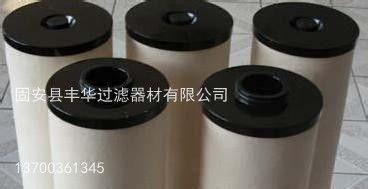 玻璃纤维聚结滤芯,不锈钢滤芯454