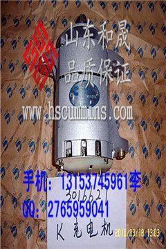 3016627发电机-康明斯NTA855充电机价格