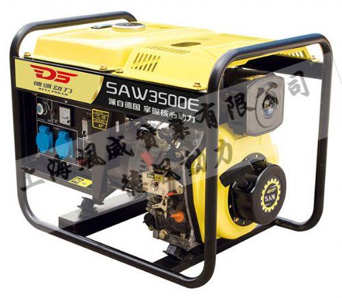 电启动3千瓦柴油发电机