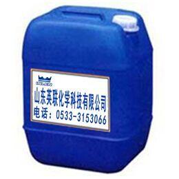 反渗透膜清洗剂