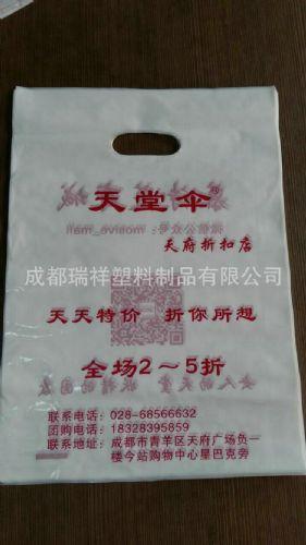 长期供应opp食品袋 中高档食品袋 保鲜食品袋