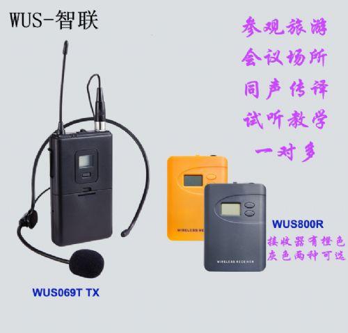智联旅游讲解器一对多 无线讲解器耳机 参观接待耳麦解说器