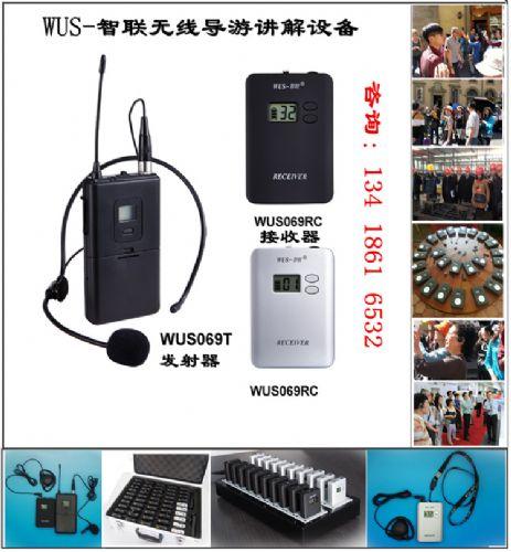 电子讲解器 语音导览器 无线接听器导游专用无线耳机 导览机