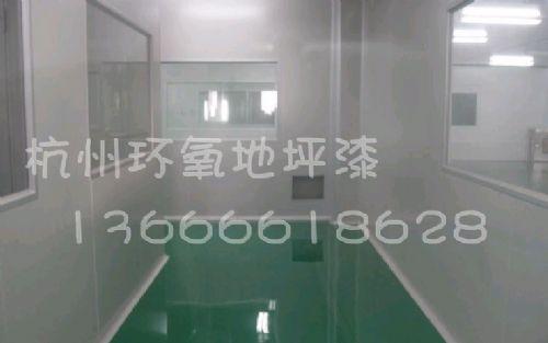 杭州环氧地坪漆设计-杭州环氧地坪漆生产-杭州环氧地坪漆企划