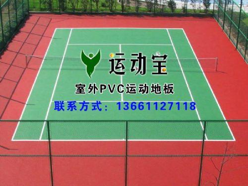 上海室外防潮防腐网球地板价位,优质室外奥利奥排球地胶板价格