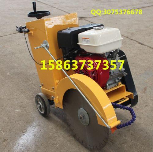 金刚石锯片汽油马路切缝机 柴油马路割缝机
