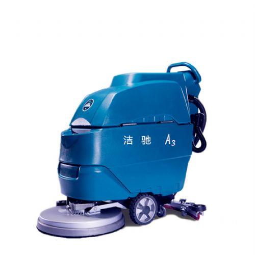 重庆手推式洗地机 澳菲斯洗地机