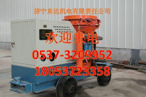矿用湿式混凝土喷浆机山东济宁东达