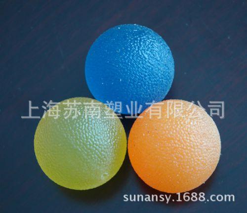 精品推荐 玩具球双色注塑产品 小型双色注塑