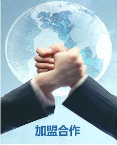 南京石化石油招商