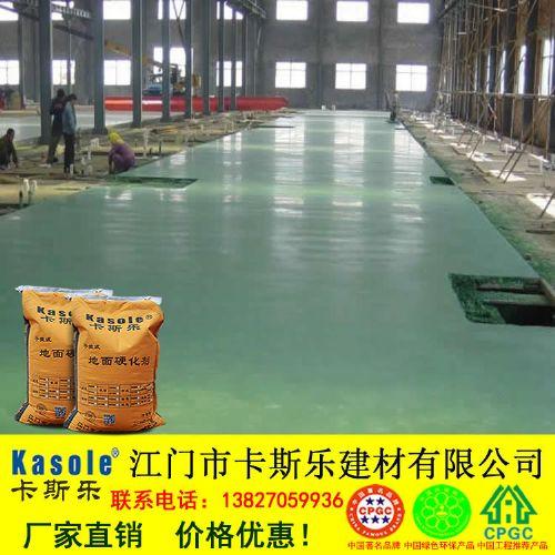 广州市金刚砂耐磨地坪 金刚砂地坪 耐磨地坪 耐磨地坪材料