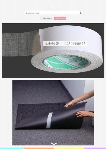 双面地毯胶  地毯专用双面胶  地毯双面布基胶带  双面地毯胶带