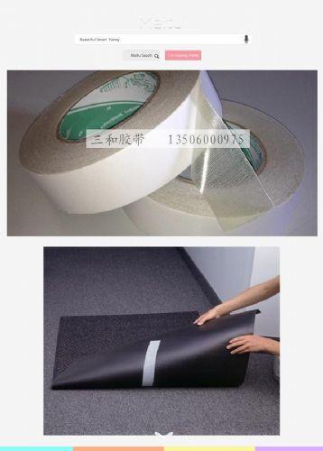 红地毯双面胶带 地毯强粘性双面胶带   地毯专用双面胶带