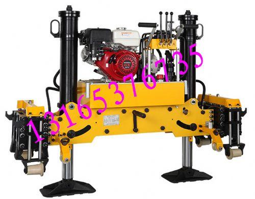 YQB-6.5型液压起拨道机-品质卓越