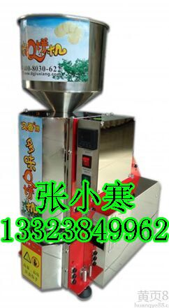 三门峡米饼膨化机