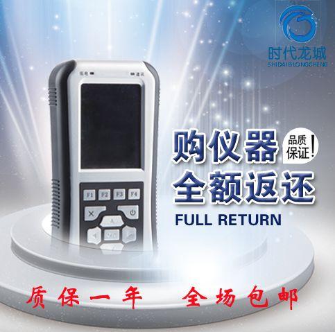 测振仪 LC-3000 便携式 触摸屏 测振仪