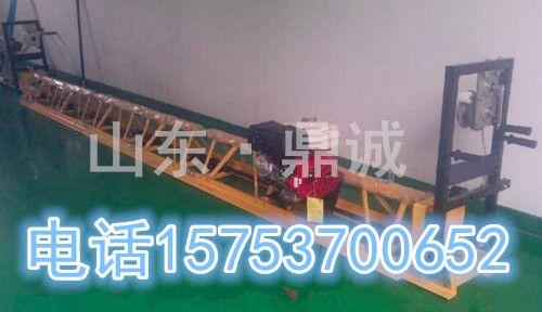 11米混凝土整平机可以货到付余款,全国联网发货