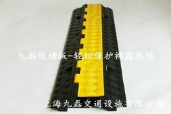 电缆线槽板 橡胶线槽板 电线线槽板
