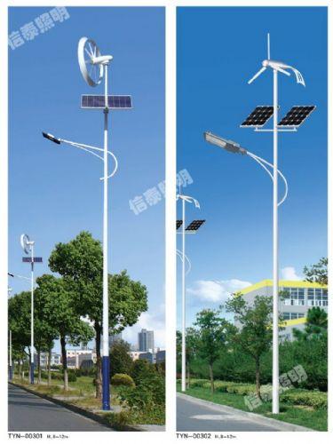 专业生产太阳能路灯