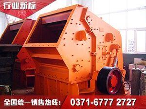 破碎机价格?想在云南弄一个砂石厂,需要哪些设备?