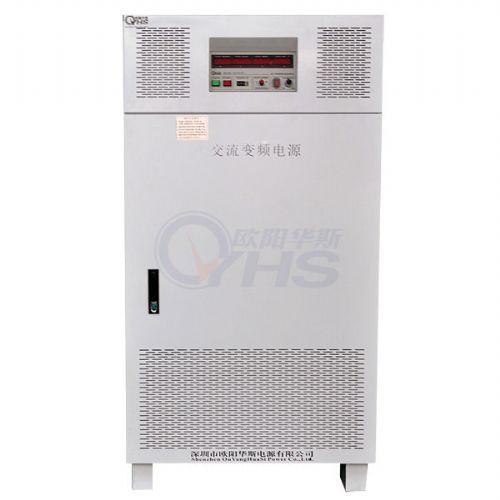 深圳电源生产厂家欧阳华斯优惠供应三相250KVA变频电源