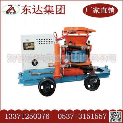 矿用湿式混凝土喷浆机畅销