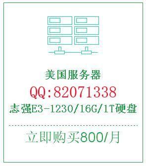 韩国服务器高配服务器5520双处理器24G内存750元非凡在线小