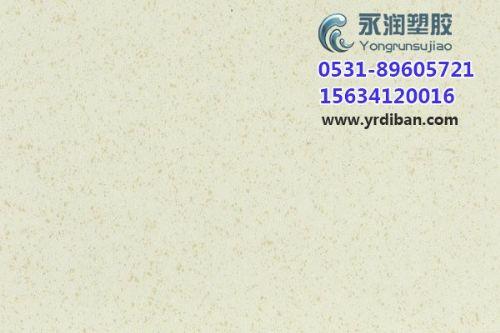 艾宝龙塑胶地板厂家、机电房防静电地板、PVC卷材地板的价格