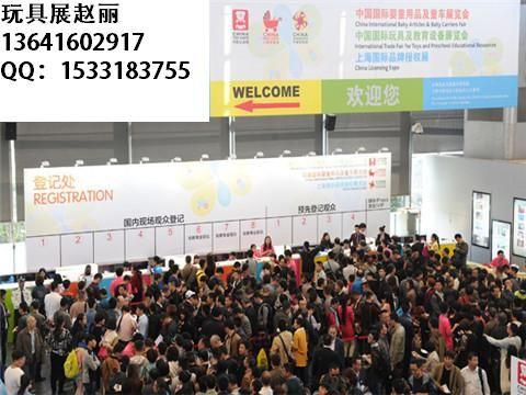 上海婴童用品展会|2016年10月上海婴童用品展会信息