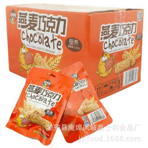 燕麦巧克力_燕麦巧克力厂家_燕麦巧克力批发-吉祥果食品