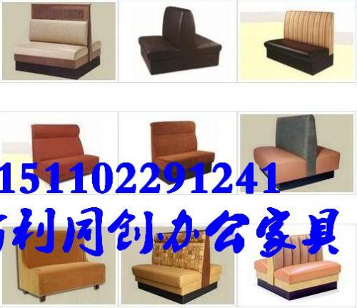 天津餐桌椅图片 餐厅餐桌装修效果图 实木大理石餐桌椅价格 天津餐