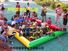 新疆阿克苏儿童充气沙滩池,充气决明子池质量好的厂家