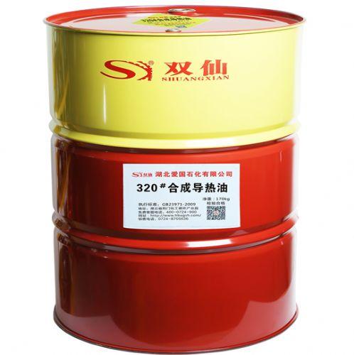 供应工业导热油