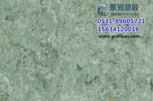 供应商务PVC地板、超级耐磨地板胶、塑胶地板多少钱