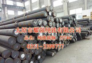 电工纯铁DT4C价格
